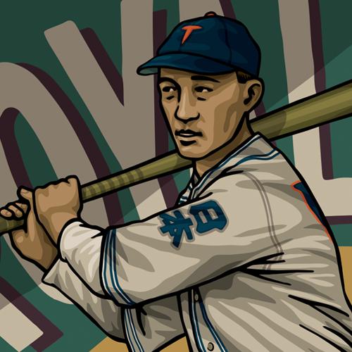Baseball Blog Studio Gary C